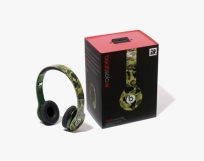 BEATS BY DR. DRE X BAPE – 20TH ANNIVERSARY LIMITED EDITION SOLO HD HEADPHONE