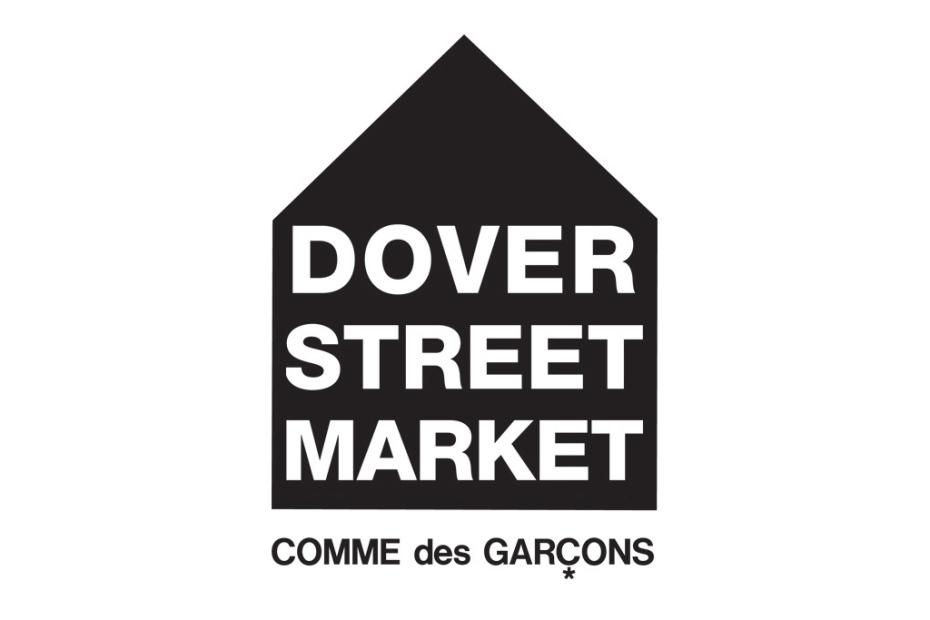 Dover Street Market London Celebrates its 10th Anniversary