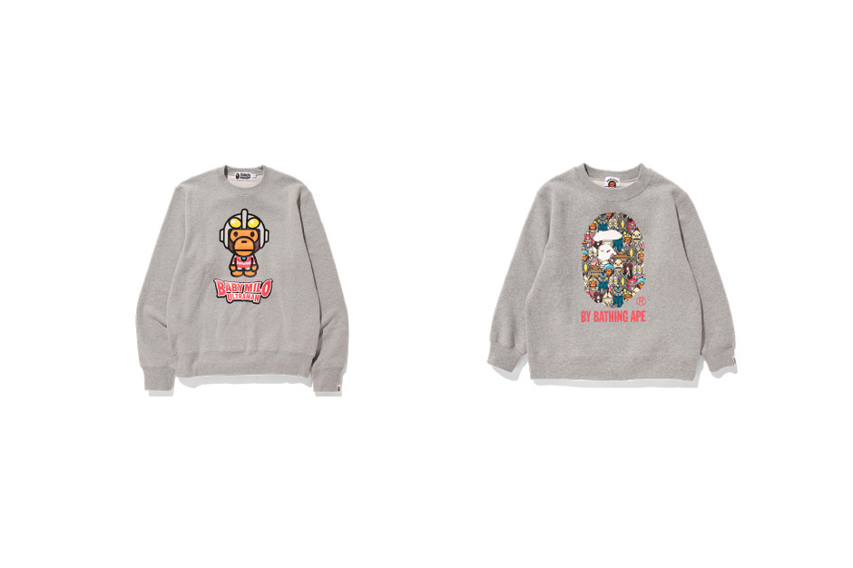 Ultraman x A Bathing Ape 2014 Capsule Collection