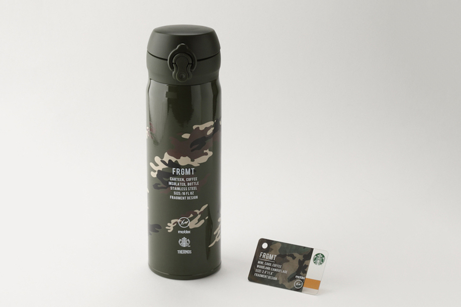 fragment design x Starbucks 2015 Collection Featuring mo'design