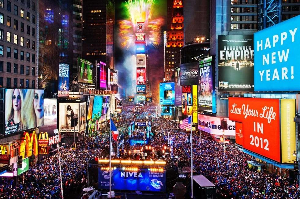 NYE 2015 Events