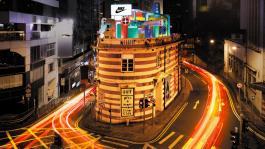 NIKE AIR MAX CON HONG KONG