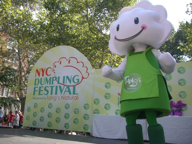 NYC Dumpling Festival - Everything you need to know