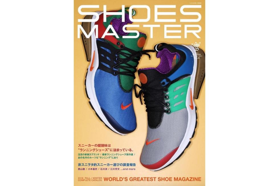 BEAMS x Nike Multicolored Air Presto