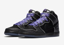 "NIKE SB DUNK HIGH ""PURPLE BOX"""