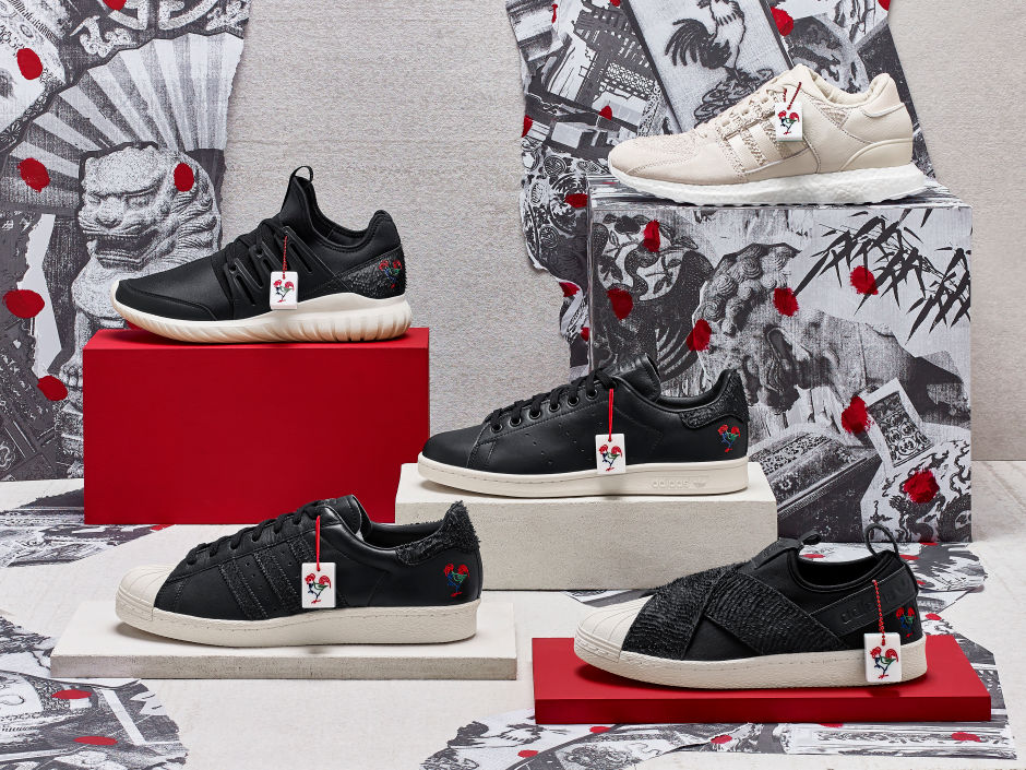 "ADIDAS ORIGINALS' ""YEAR OF THE ROOSTER"" PACK"