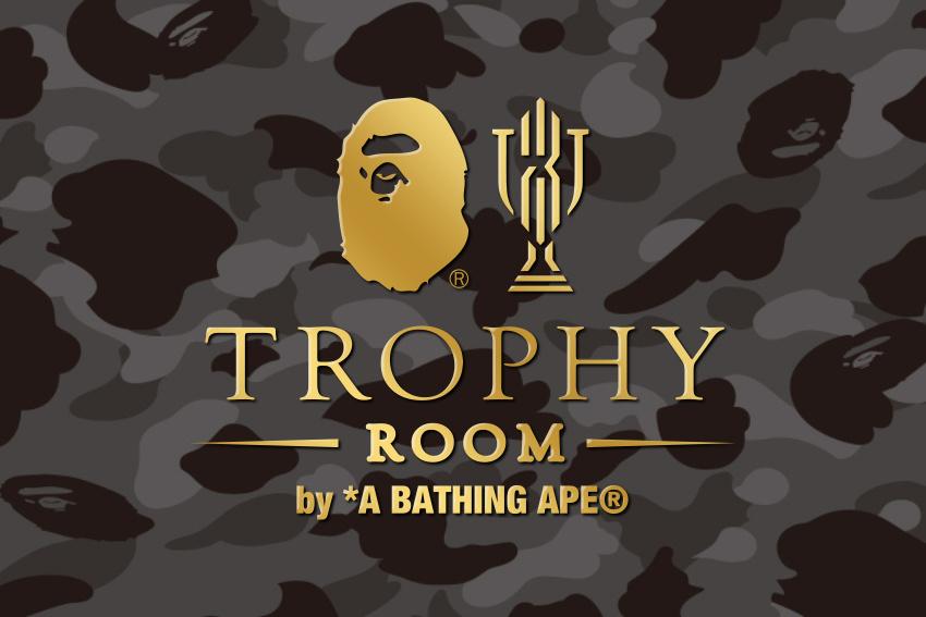 trophy-room-bape-collaboration-teaser-1