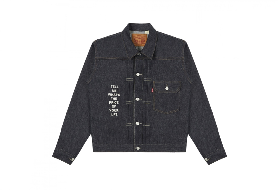 DSM x UNDERCOVER x Levi's - Capsule Collection